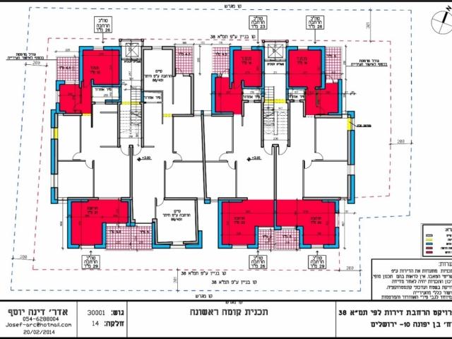 Ben Yefune 10, Jerusalem – Plan de premier étage