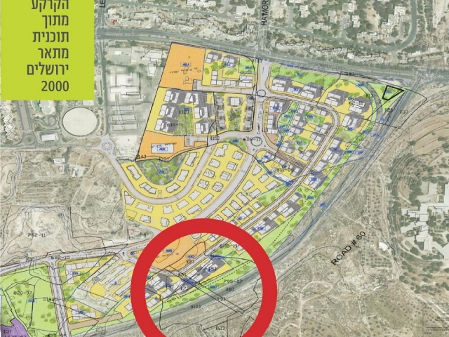 Acquisition group in Jerusalem – Green Gilo