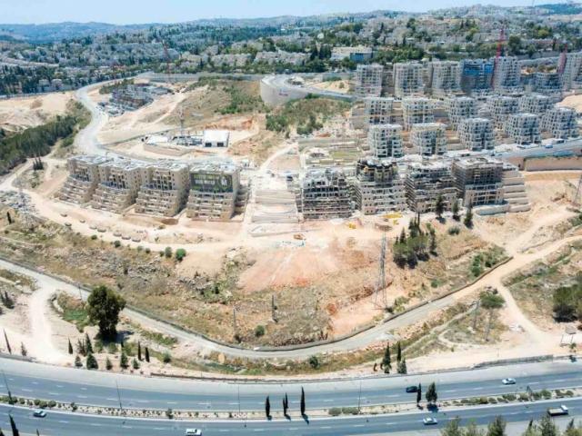 קבוצת רכישה - רמות הירוקה, ירושלים